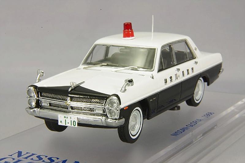 1/43 日産 グロリア (PA30) 1968 神奈川県警 パトロールカー