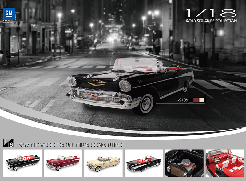 ROAD SIGNATURE COLLECTION 1/18 1957 CHEVROLET BEL AIR CONVERTIBLE
